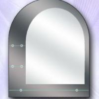 Зеркало с тремя полками, графит