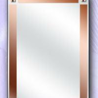 Зеркало прямоугольное, бронза