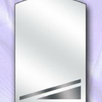 Зеркало с графитовой вставкой