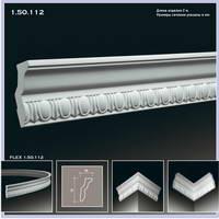 Плинтус потолочный 1.50.112 полиуретановый