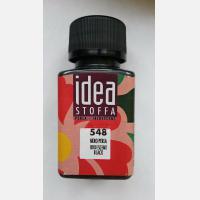 Краска для тканей Idea Stoffa Черная перламутровая