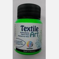 Краска для ткани Textile Art Зеленая флуоресцентная