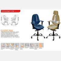 Ортопедическое кресло Classic Maxi
