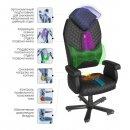 Ортопедическое кресло Diamond 0101 Коричневое